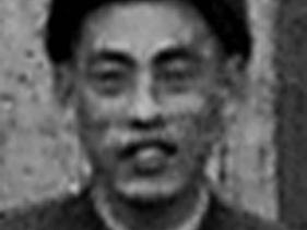 王树本  院长兼广汉县卫生科科长