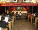 医院工会会议,职工代表大会