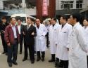 黄韩式副市长徐春龙同志到我院视察并指导工作。