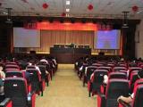 医院举办广汉市2015年经济社会发展战略形势报告会