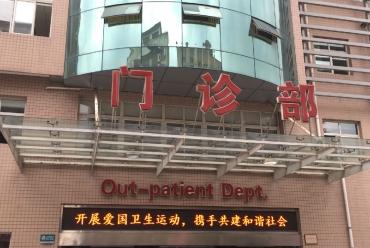 医院开展2015年世界卫生日宣传活动