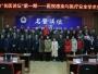 广汉市第一期名医讲坛在市人民医院成功举办