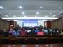 强化警示教育  促进党风廉政建设 ——广汉市人民医院赴金堂监狱接受警示教育