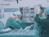 广汉市人民医院最美的手术室护士纪念片