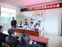 喜迎十九大广汉市人民医院组织专家赴连山镇桔红村开展医保政策宣讲和健康知识讲座