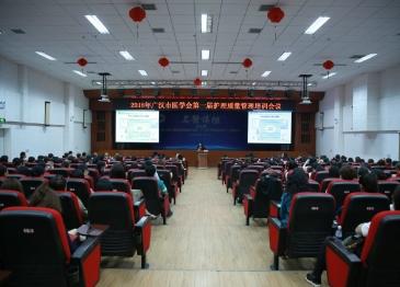广汉市医学会护理专委会第一届护理质量管理培训会 在大发国际官网成功举办