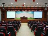 """广汉市人民医院举行 2018年""""医疗质量管理与持续改进""""培训会"""