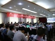 广汉市人民医院召开2018年医德医风社会监督员座谈会