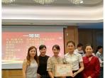 广汉市人民医院护理团队获得四川省科普演讲比赛一等奖