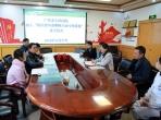 广汉市人民医院耳鼻咽喉科加入四川省耳鼻咽喉头颈外科专科联盟
