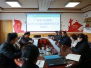 广汉市人民医院召开2019年春节慰问援彝医务人员座谈会