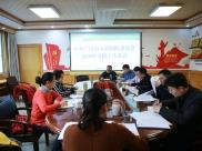 不忘初心  坚定信心 ——中共广汉市人民医院委员召开2018年度民主生活会