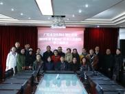广汉市卫计局春节前夕慰问市人民医院困难职工、困难党员