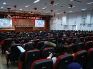 广汉市人民医院召开2018年度工作总结暨表彰大会