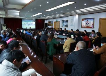 广汉市人民医院召开创建国家级卒中中心启动大会