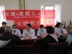广汉市人民医院携手第一医共体成员单位  北外乡中心卫生院走进社区开展惠民义诊活动
