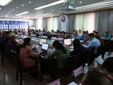 广汉市人民医院  组织学习《中华人民共和国网络安全法》
