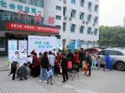 关爱儿童,护航成长——广汉市人民医院开展儿童生长发育义诊活动