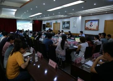 广汉市人民医院 召开严明2019年五一、端午期间作风纪律专题会议