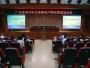 广汉市2019年艾滋病 治疗随访管理培训会在我院顺利举行