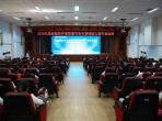 广汉市首个自主申报的省级继续医学教育项目《基层医院护理质量与安全管理能力提升培训》在广汉市人民医院成功举办