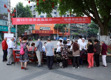 """广汉市人民医院开展""""世界高血压日""""义诊活动"""