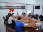 """广汉市开展2019年上半年全市艾滋病防治工作""""三线""""联合督导检查"""