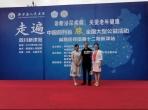 走出去发出广医人的声音——医院泌尿外科医护人员参加走遍中国前列县(腺)全国大型公益活动