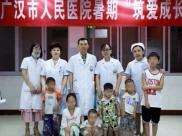 """医院成功举行""""关爱儿童,筑爱成长""""暑期儿童矮身材义诊活动"""