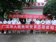 医院赴城乡共建西外乡楠林村开展义诊活动