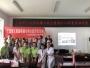 医院蒲公英急救技能培训志愿者团队走进第一医共体成员单位——南丰镇卫生院