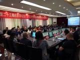 第二十三期名医讲坛暨广汉市2019年医学影像质控分中心培训会及赠书仪式在广汉市人民医院成功举办