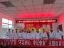 """广汉市人民医院各党支部开展 """"不忘初心、牢记使命""""惠民义诊活动"""