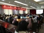 医院举行《四川大学华西医院心血管内科与广汉市人民医院心血管内科学科联盟成立大会》