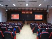 医院举行2019年度第二次消防安全知识培训会