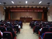 【学习培训】广汉市应对新型冠状病毒肺炎医疗救治医务人员能力提升培训在我院顺利举行