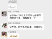 """【战""""疫""""日记】吼嗨森~!今日汉阳方舱医院有22名患者康复出院!"""