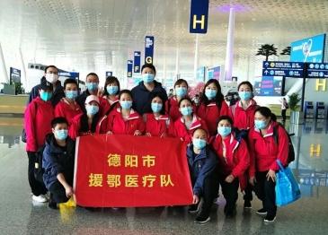 【平安凯旋】广汉首批驰援湖北医疗队队员 圆满完成任务平安凯旋