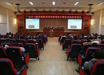 【战疫堡垒】践行初心使命 战疫冲锋在前 ——记广汉市人民医院内科党支部