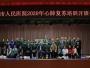 【培训】广汉市人民医院举办2020年心肺复苏培训班