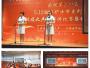 【抗疫之声】门急诊2020的春天 ——广汉市人民医院庆祝109届5.12国际护士节演讲比赛风采展示(一)