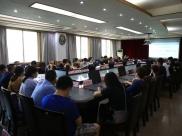 广汉市人民医院举行多学科协作诊疗(MDT)中心成立大会