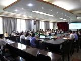 欢迎您,我们的新伙伴!广汉市人民医院开展2020年新进职工入职前培训