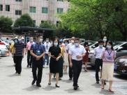 德阳市人大调研广汉市人民医院 《传染病防治法》贯彻实施情况和新冠肺炎疫情防控工作