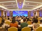 广汉市人民医院米芷颉医生受聘为四川省第二届健康科普专家