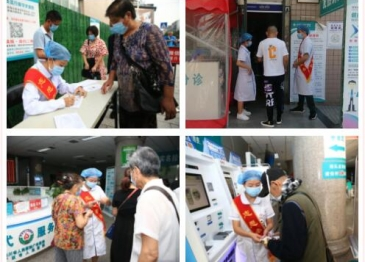 志愿服务暖人心 ——记广汉市人民医院志愿者