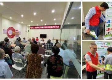 广汉市人民医院党员志愿者进社区宣讲垃圾分类