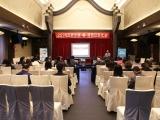 2020年川西北德·绵·遂地区急诊新进展学习班在广汉成功举办