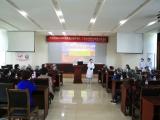 健康中国,科普助力—广汉市人民医院开展重阳节护理科普健康教育暨慢病义诊活动