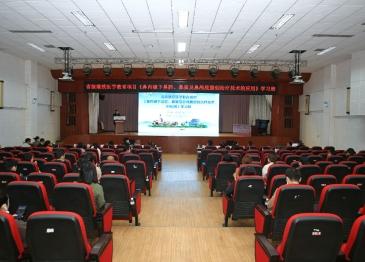 广汉市人民医院成功举办省级继教项目 《鼻内镜下鼻腔、鼻窦及鼻颅底微创治疗技术的应用》学习班